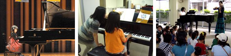 東京浅草・蔵前のトリニティー子ども教室「園児小学生ピアノクラス」2