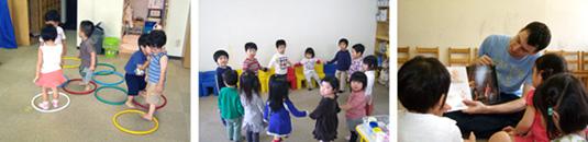 東京浅草・蔵前のトリニティー子ども教室「未就園児クラス」