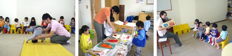 東京浅草・蔵前のトリニティー子ども教室「未就園児クラス時間と料金」