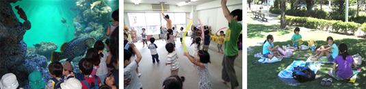 東京浅草・蔵前のトリニティー子ども教室「クラス会員の方へ」1